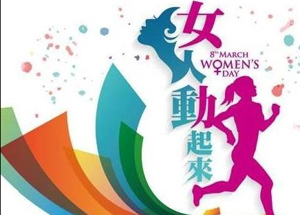 台北女人讚出來