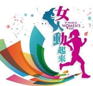 臺北女人網
