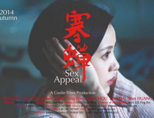寒蟬效應Sex Appeal電影賞析講座