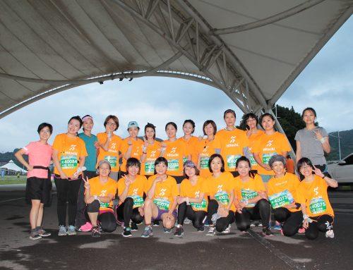 當自己的Running Women女力-女性運動訓練課程  11/4馬拉松活動報導