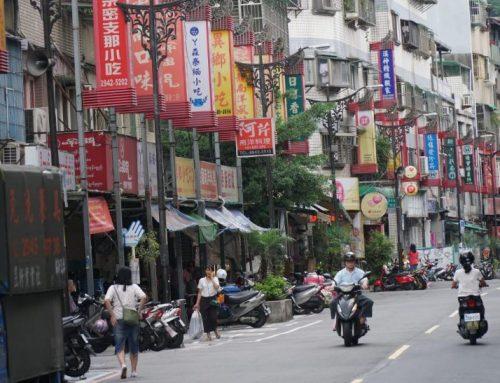 南洋觀光美食街還是緬甸街?